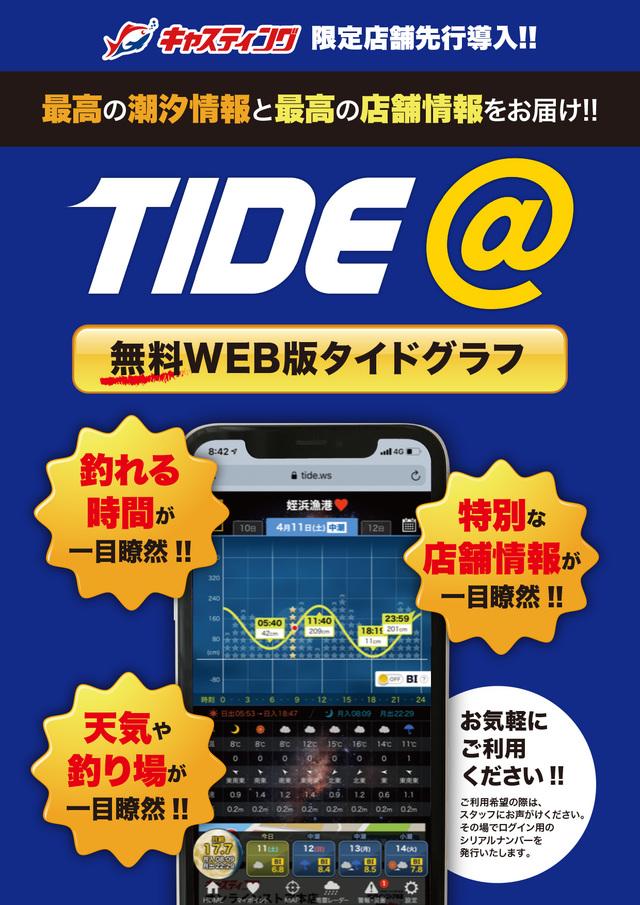 tpc117940-7.jpg