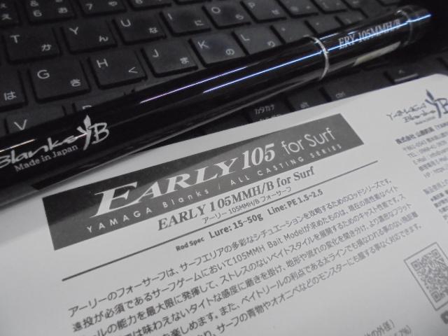 tpc118632-main.JPG