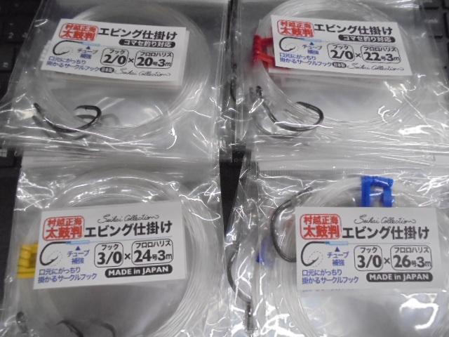 tpc121180-5.JPG?t=1620363077