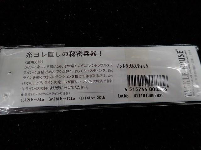 tpc124093-2.jpg