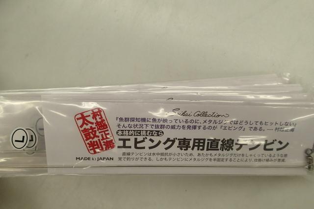 tpc34465-13.JPG