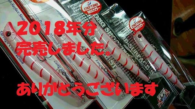 tpc51228-4.jpg?t=1521004642