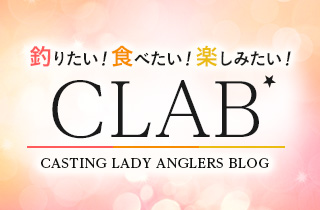 CLAB * CASTING LADY ANGLERS BLOG