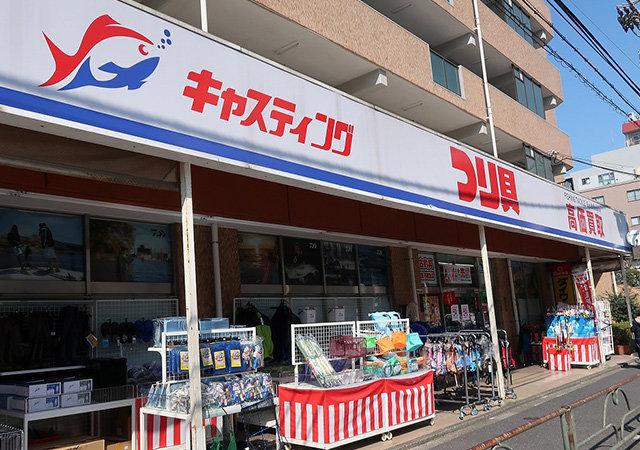 錦糸町店 [釣具のキャスティング]